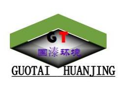 深圳市国溙环境科技有限公司