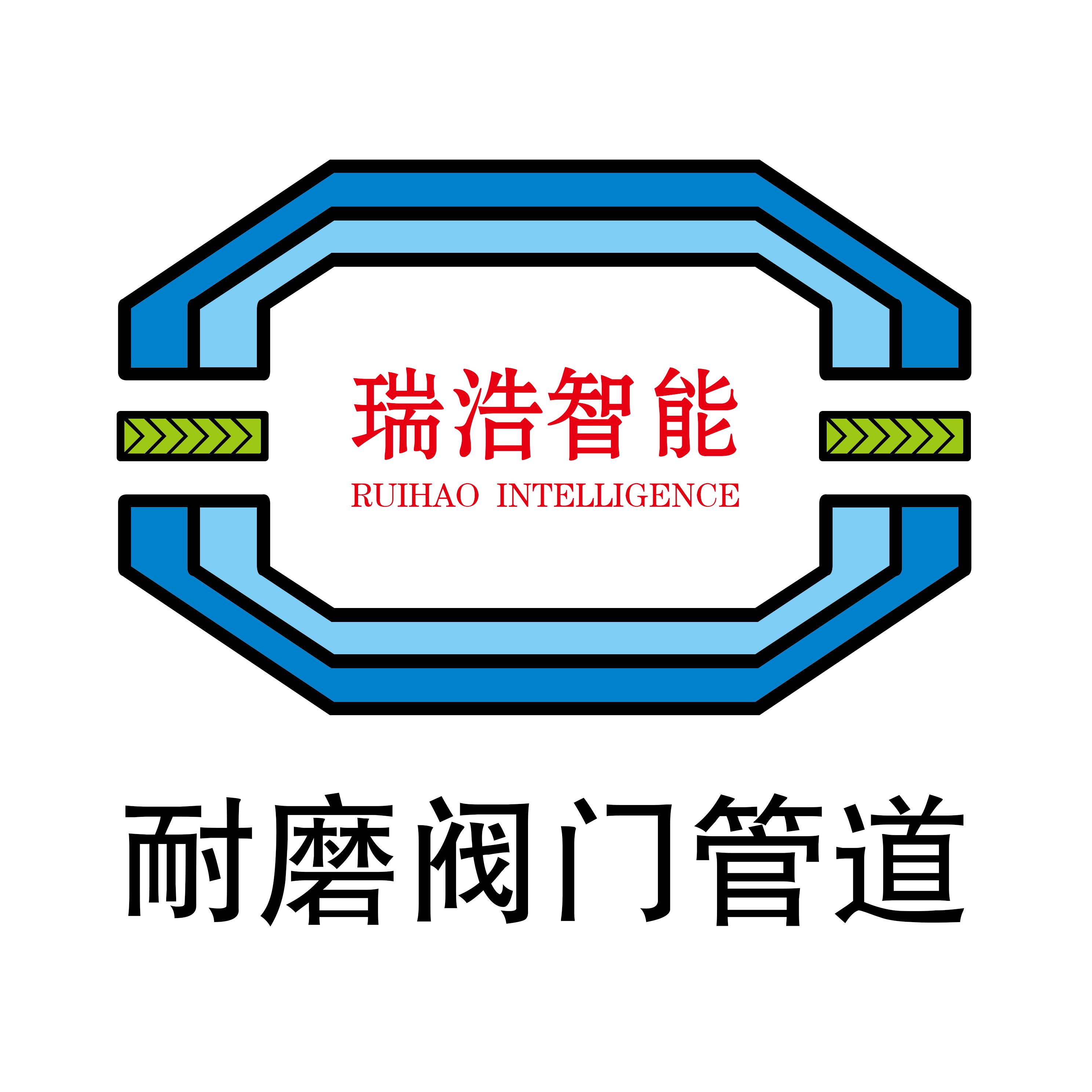 天津瑞浩智能科技有限公司