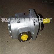 原装马格齿轮泵 MAAG油泵NP28/28