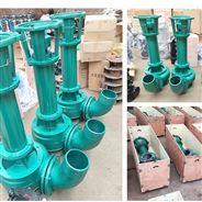 NL80-25污水泥浆泵