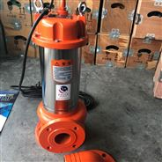 WQD不锈钢无堵塞污水泵