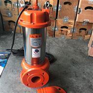 WQD不鏽鋼無堵塞汙水泵