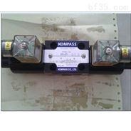 台湾KOMPASS康百世叠加式电控单向节流阀