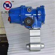 電動高壓調節疏水閥