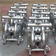 QBY-40气动隔膜泵QBY-25不锈钢气动隔膜泵