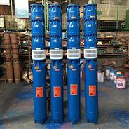 QJ型深井用地热潜水泵