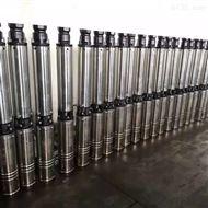 4SP不锈钢多级深井潜水泵