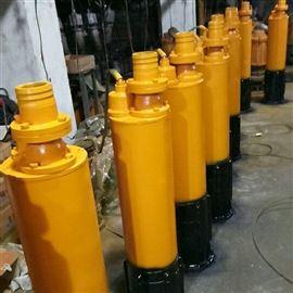 QXN型潜水泵QXN40-60/3-11内装式工程潜水泵
