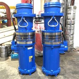 QY油浸式潜水泵QY型充油式潜水泵