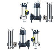 WQ15-7-1.1不鏽鋼潛水排汙泵