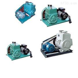 2X双极油封机械真空泵