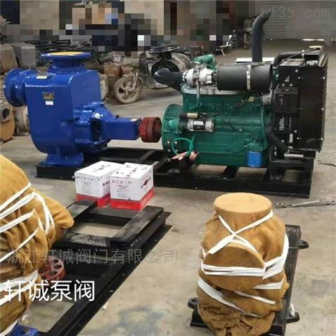 ZW自吸式无堵塞排污泵