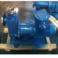 ZCQ40-32-132自吸式不锈钢磁力泵