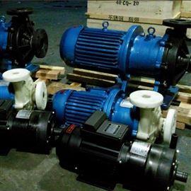 CQ型小型不锈钢磁力泵CQ磁力驱动泵
