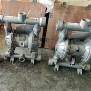 第三代铝合金气动隔膜泵