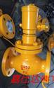 SDQD41F系列液动 手动 紧 急 切 断