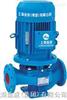 SLS系列立式离心泵