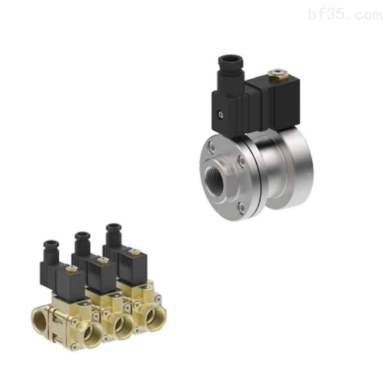 德国avs快插接头POM材质多种密封可选电缆