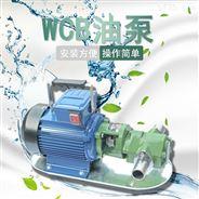 1寸润滑油输送泵 齿轮式皂液油泵