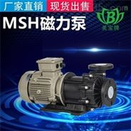 化工塑料PVDF磁力泵