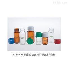 Qualyvials®Zinsser Analytic样品瓶和自动进样瓶