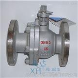 中国凯尔特国标正材质铸钢球阀Q41F-16C/25C/64C