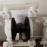 氣動塑料隔膜泵