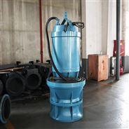 排水泵站700QZB-50高压潜水轴流泵