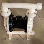 單邊型氣動塑料隔膜泵