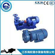 W型系列不锈钢卧式漩涡泵