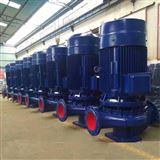 ISG系列单级立式管道离心泵