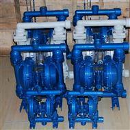 QBY係列不鏽鋼氣動隔膜泵