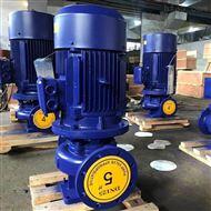 ISG立式管道化工离心泵