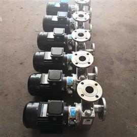 小型不鏽鋼耐腐蝕離心泵