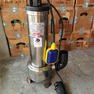 WQ25-7-1.5带浮球不锈钢潜水泵