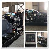 厂房别墅备用柴油发电机