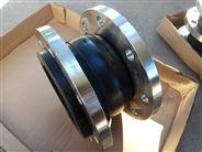 船用耐油橡胶软接橡胶减振器不锈钢软接头