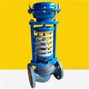 自力式蒸汽減壓閥閥后穩壓型