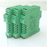 WP-5077,WP5033,WP5034温度配电隔离器