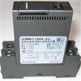 NPWD-CD11D温度变送器