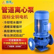 ISG立式耐高温热水循环泵 管道环增压泵