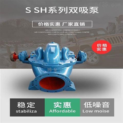 10SH-9A型双吸卧式泵——河北博泵泵业直销
