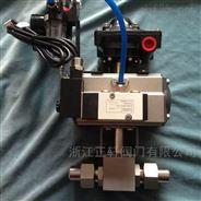 Q661F加長型氣動焊接高壓球閥