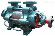 DG25-30*2锅炉泵 卧式多级锅炉泵 锅炉给水泵