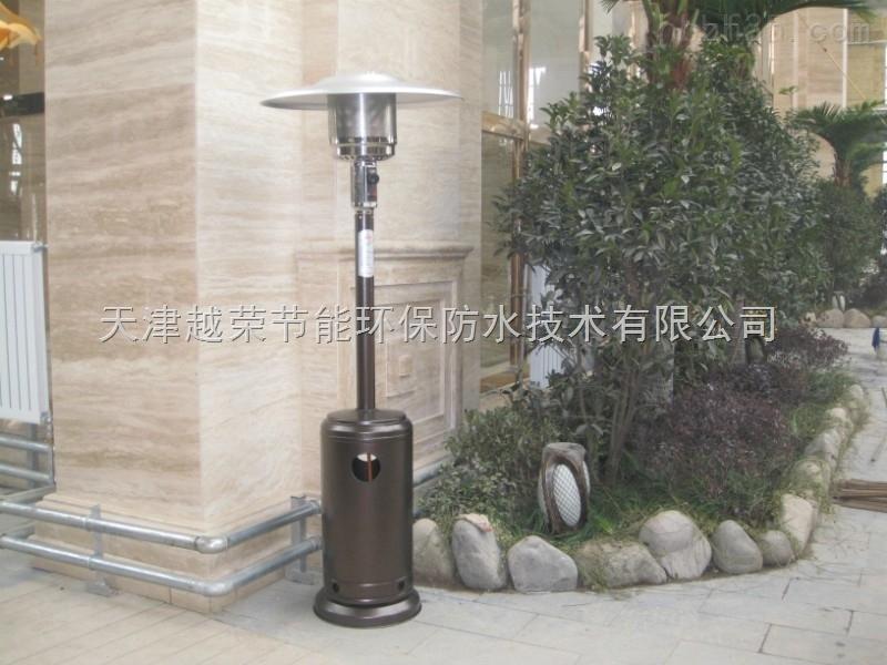 平远液化气取暖器