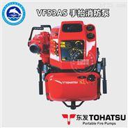 供应日本东发VF53AS四冲程消防泵