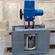 電動流量閥CP閥伊堡閥水泥均化庫脫硫灰專用