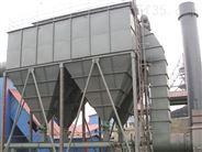 鍋爐布袋除塵器 脈沖過濾器 環保降塵 工業