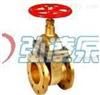 Z45W-16T黄铜法兰闸阀