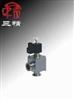 DYC-JQ电磁阀:电磁真空带充气压差阀